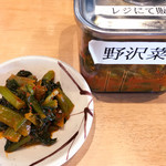 丸源ラーメン - 食べ放題の野沢菜醤