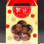 香梅堂 - 鈴焼(40個箱入¥750)。通信販売など一切なく、新宮でしか買えない至高の逸品です!