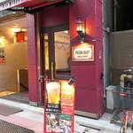 ピルゼンアレイ - 小さい店
