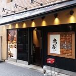 浜松町個室×チーズタッカルビ ミートセラー - 外観