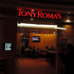 Tony Roma's - 外観