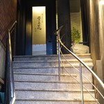 神戸牛 ステーキ割烹 雪月花 炭火焼 - 階段を上がった2階。