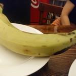 荒井商店 - エクアドル産青バナナ