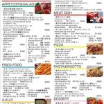 アメ村ワイン食堂 VACA - お食事メニュー