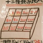 和牛炭焼き日本酒バル LUMP -