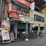 民芸そば処今井 - 店の外観