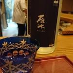 分田上 - 雁木好きなのだ(*˘︶˘*).。.:*
