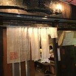 福島 桜屋 -