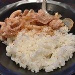 UP - 豚生姜焼き丼 ¥648