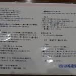 山本屋総本家 - 山本屋総本家 本家(名古屋市栄)食彩品館.jp撮影