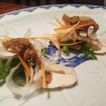 石鍋料理 健 - 鶏ハムの野菜包み