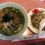 ヤマヨ - 料理写真:Gランチ(850円)