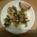 8651197 - お昼のミニ高菜焼豚ご飯120円