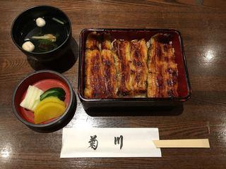 うなぎ 菊川 - 鰻重 竹