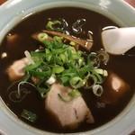 86511677 - チャーシュー麺 伝統の油こってり濃口