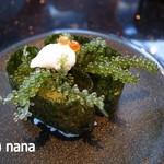 琉球回転寿司 海來 - 海ぶどう軍艦 340円