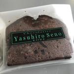 ショコラティエヤスヒロセノ神戸 - いつもありがとー\(^o^)/