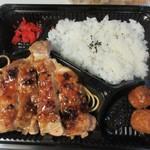 カラフル食堂 - チキン照り焼き弁当250円。