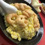 四川 - 海老炒飯