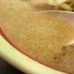86521693 - ラーメンのスープ