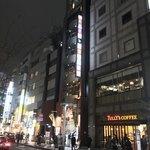 個室ワインビストロ ぶんがぶんが - 個室ワインビストロ ぶんがぶんが 渋谷店(東京都渋谷区道玄坂)外観