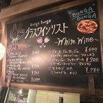 個室ワインビストロ ぶんがぶんが - 個室ワインビストロ ぶんがぶんが 渋谷店(東京都渋谷区道玄坂)ワインリスト