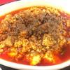 神龍 - 料理写真:陳麻婆豆腐