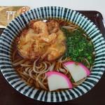 秋葉茶屋 - かき揚げ蕎麦