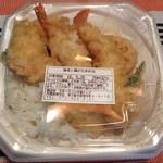 さん天 - 料理写真:海老と鶏の天丼(テイクアウト)