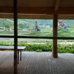 ラ コリーナ近江八幡 - 〈栗百本  〉   窓から見える景色    水田も あります