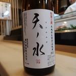 都寿司 - 天ノ水