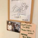 ナカヤ - 某番組で出ていたアイドルのサイン
