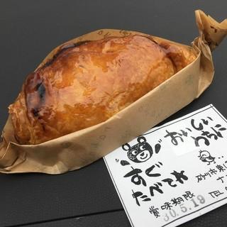ナカヤ - 料理写真:アップルパイ