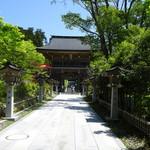 秋葉茶屋 - 西ノ閽の神門