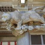 秋葉茶屋 - 西の白虎(びゃっこ)