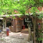 森のラーメン高須 - 外観