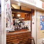 コーヒー ポトホト - 外観①
