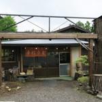 かげやま農園 農園食堂 - 外観
