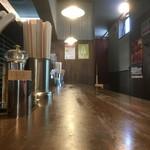 麺鮮醤油房 周月 - カウンター