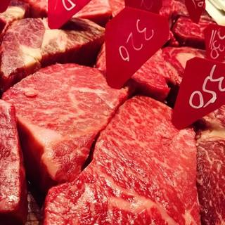 厳然肉(熟成黒毛和牛・段戸山高原牛・十勝ハーブ牛)
