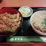 86539461 - 天丼そばセット(880円)