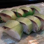 寿司・割烹 すし半 - 鯖棒すし