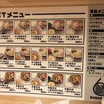 サバ6製麺所 靭公園前店 -