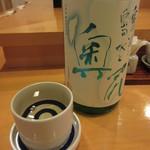 叶寿司 - 地酒 奥尻 600円