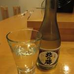 叶寿司 - 北の勝 300ml 750円
