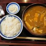 Hinodeudon - 特カレーうどん (あげきざみ・肉・ねぎ) 1,000円・税込
