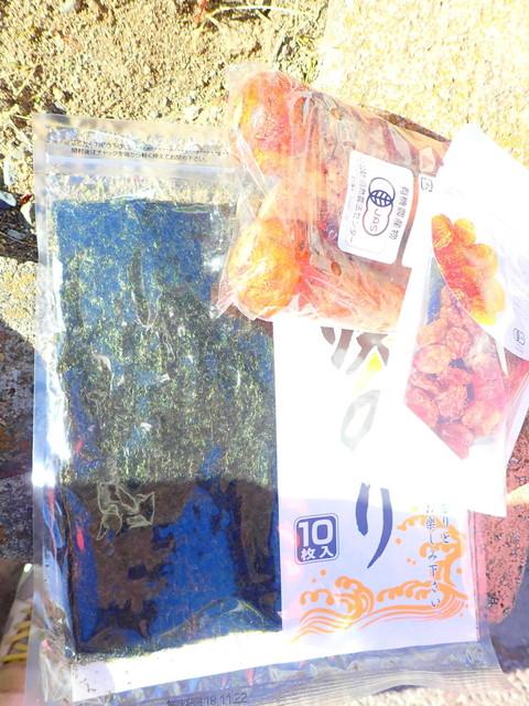 自然食なごみ 南光台店 - 海苔とドライフルーツを購入