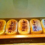 菜菓亭 - 料理写真:半熟チーズ