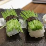 鮮魚菜彩 ゆうや - 芽ねぎ