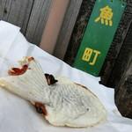 Yonezawataiyakiten - 料理写真:倉吉市[魚町]にて[たい焼き]を食べる
